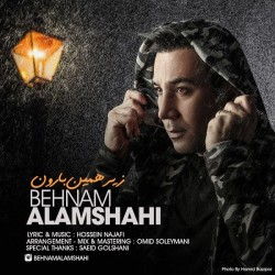 Behnam Alamshahi – Zire Hamin Baroun