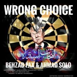 Behzad Pax & Ahmad Solo – Entekhabe Eshtebah