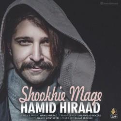 Hamid Hiraad  – Shookhie Mage