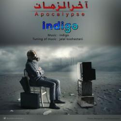 Indigo – Akhar O Zaman