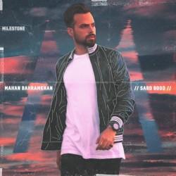Mahan Bahram Khan – Sard Bood