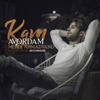 Mehdi Ahmadvand - Kam Avordam