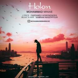 Mohammad Minaei – Hokm