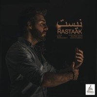 Rastaak - Nist