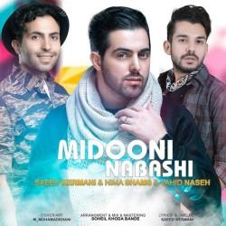 Saeed Kermani & Nima Shams & Vahid Naseh – Midooni Nabashi