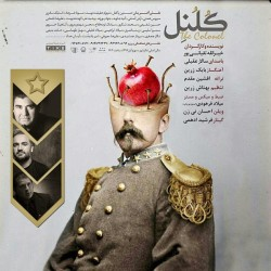 Salar Aghili – Colonel
