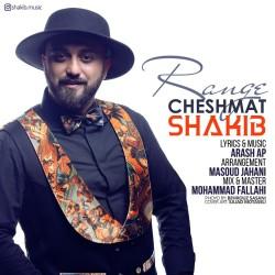 Shakib – Range Cheshmat