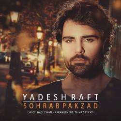 Sohrab Pakzad – Yadesh Raft