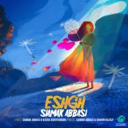 Siamak Abbasi – Eshgh