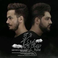 Saeid Naseri & Amir Shah – Halam Bedoone To