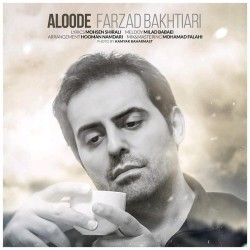 Farzad Bakhtiari – Aloode