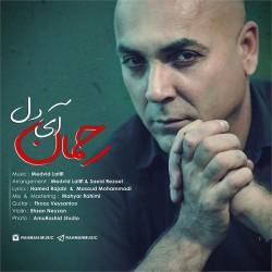 Rahman – Ay Del