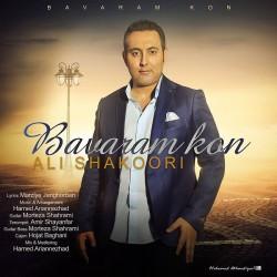 Ali Shakoori – Bavaram Kon