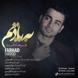 Farhad Farbod – Be Yadetam