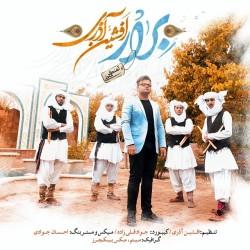 Afshin Azari – Berar