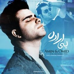 Amin & Omid – Bi Erade