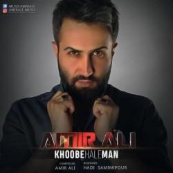 Amir Ali – Khoobe Hale Man