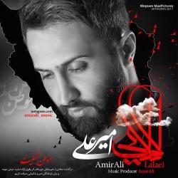 Amir Ali – Lalaei