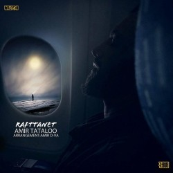 Amir Tataloo – Rafttanet
