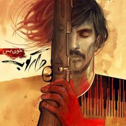 Daarkoob Band – Khoon Bas