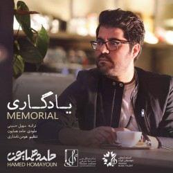 Hamed Homayoun – Yadegari