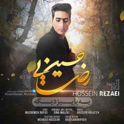 Hossein Rezaei – Ye Paeize Dige