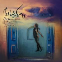 Reza Yazdani – Daame Degar Nahadeam