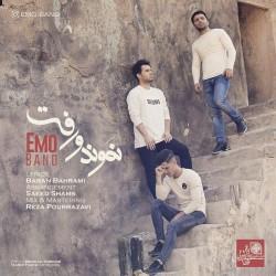 EMO Band – Namoondo Raft