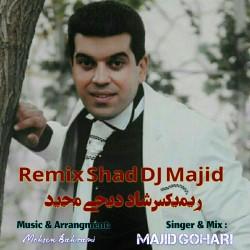 Dj Majid – Remix Shad