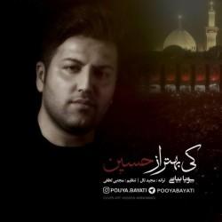 Pouya Bayati – Ki Behtar Az Hossein