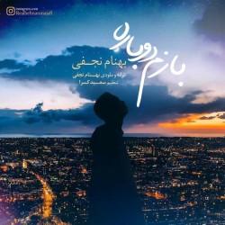 Behnam Najafi – Bazam Dobare