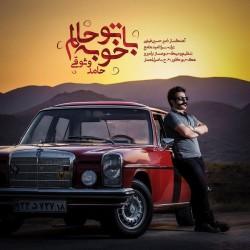 Hamed Vosoughi – Ba To Khoobe Halam