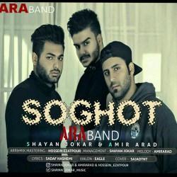 Ara Band – Soghoot