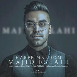Majid Eslahi – Harfe Mardom