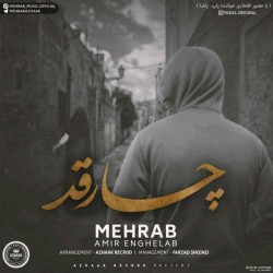 Mehrab Ft Amir Enghelab & Pasha – 4 Ghad
