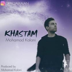 Mohamad Kalani – Khastam