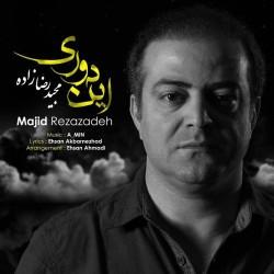 Majid Rezazadeh – Ranje In Doori