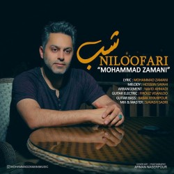 Mohammad Zamani – Shabe Niloofari