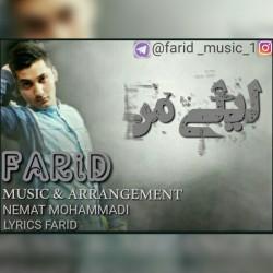 Farid – Leyliye Man