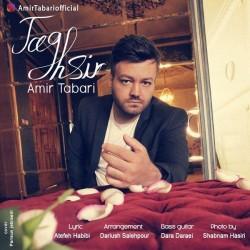 Amir Tabari – Taghsir