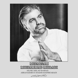 Mohammad Moradi – Mitarsam