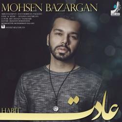 Mohsen Bazargan – Adat