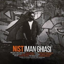 Iman Ghiasi – Nist