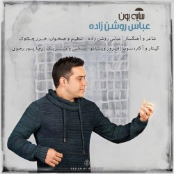 Abbas Roshanzadeh – Sayeboon