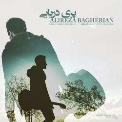 Alireza Bagherian – Pari Daryaei