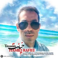 Hamid Rafiei - Khianat