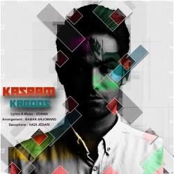 Kasram – Kaboos