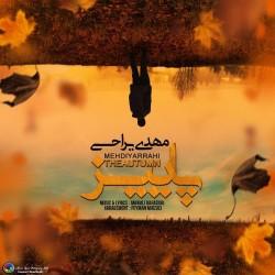 Mehdi Yarrahi – Paeiz
