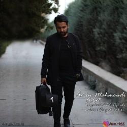 Amin Mahmoudi – Adat