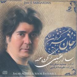 Salar Aghili – Jane Sargardan
